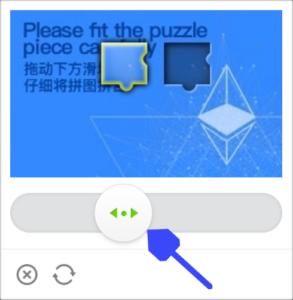 CAPTCHA на Binance